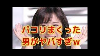 吉木りさとパコリまくってる和田正人がヤバイw 暴露された経験人数も関...
