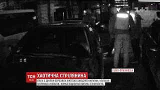 В Івано-Франківську перехожі затримали жінку, яка відкрила хаотичний вогонь довкола себе(, 2016-12-17T19:47:26.000Z)