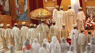 Orthodox Tewahedo Mezmur – Zemari Gebreyohannes Gebretsadik: Ethiopia Ejishen Zergi (ኢትዮጵያ እጅሽን ዘርጊ)