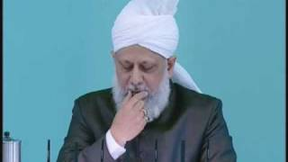 Friday Sermon : 16th July 2010 - Part 3 (Urdu)