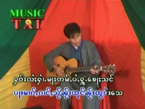 Tai Song (Haai Meua On)