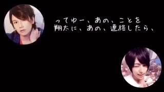 しょーたんこと蒼井翔太さんがけんぬことKENNさんに送ったLINEの誤字が...