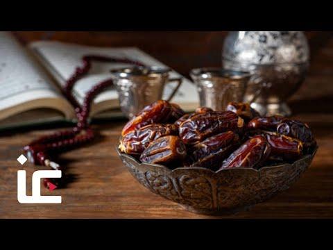 Iftar Dua