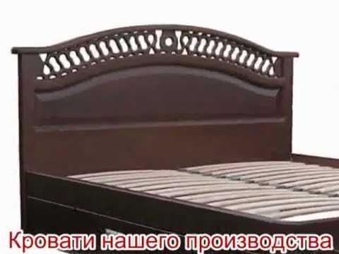 Купить кресло кровати с нашим магазином выгодно, потому, что мы работаем только с фабриками мебели. Вы можете выбрать идеальную модель для себя. Среди механизмов кресел-кроватей наиболее распространенными считаются раскладушка.
