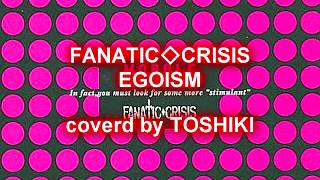 2017.09.18(mon) 「respect for FANATIC◇CRISIS -FtCアコースッティクカ...