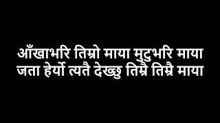 Bolaun Bhane Timi Lai (w/Lyrics)