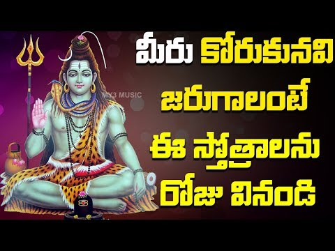 Mudakaratha Modakam By SPB