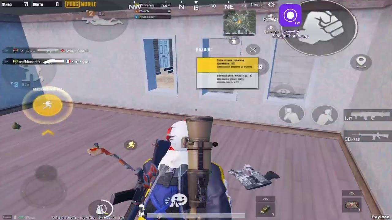 Стрим wisher'a PUBG mobile and standoff 2