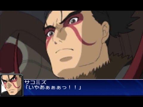 スーパーロボット大戦UX戦闘演出集:オウカオー