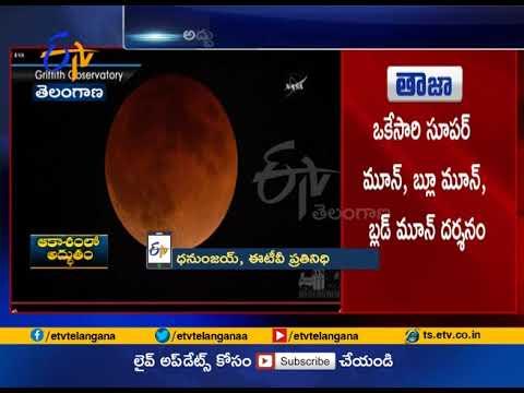 Rare Super Blue Blood Moon - Eclipse Crosses The Sky