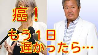 梅宮アンナ、父・辰夫がんは早期発見「2カ月くらいで仕事復帰できれば...