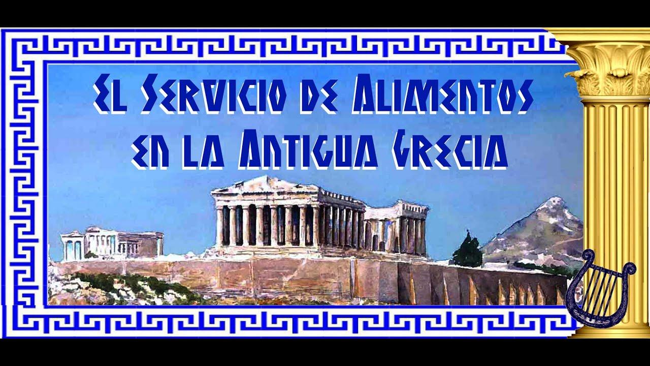 Historia del servicio de alimentos en la antigua grecia for Cultura de la antigua grecia