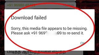 ... -download failed in whatsapp-sorry this media file appears to be missing wha...