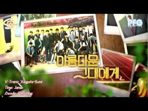 [Vietsub] To The Beautiful You ( For You in Full Blossom ) - Interview [S-Planet & PFG]