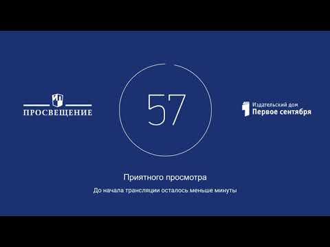 Учебники русского языка и литературы издательства «Просвещение» в Федеральном перечне