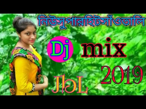 New || Santali Dj Song 2019 Non || Stop || Santal ||Remix || Song
