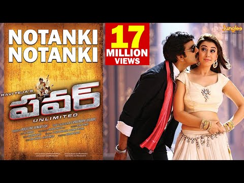 Notanki HD Video Song | Power | Raviteja | Hansika | Regina | S.S