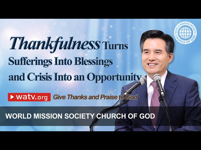 Give Thanks and Praise to God | World Mission Society Church of God