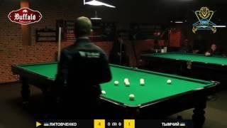 Отличный Финал на турнире Lviv Open 2015. Литовченко - Тымчий