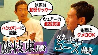 【球技大会で直接FK!!?】サッカー王国 静岡の高校事情が独特過ぎる...!!!