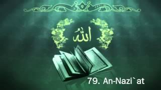 Surah 79. An-Nazi`at - Sheikh Maher Al Muaiqly Mp3 Yukle Endir indir Download - MP3MAHNI.AZ