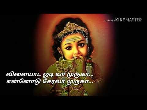 அடிமீது அடி வைத்து அழகாக நடைவைத்து (god Muruga Tamil Lyric Whatsapp Status Song)