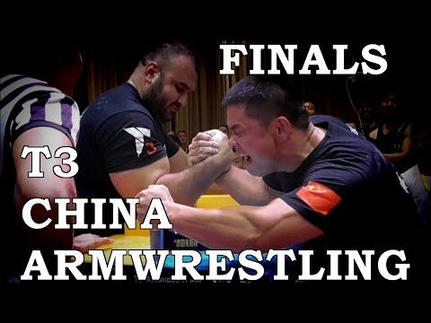 【決勝編】中国 深圳国際アームレスリング大会  Shenzhen International Armwrestling 2016 腕力大賽