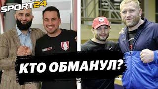Яндиев: ЛОЖЬ или ПРАВДА? Тренер Харитонова – о разговоре с Адамом, нападении и карьере Сергея