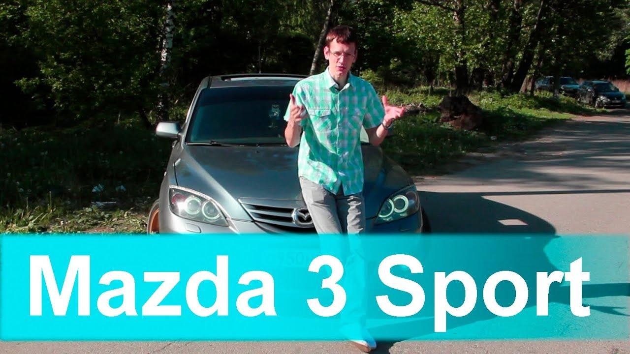 Mazda3 Sport  (BK)