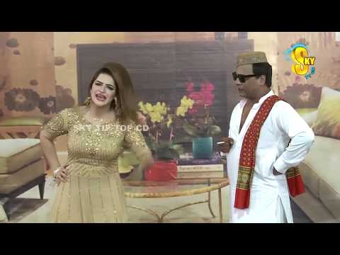 Gulfaam with Mehak Noor and Tahir Anjum | Stage Drama | Ronde Ishq Nu Comedy Clip 2019