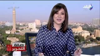 صالة التحرير مع عزة مصطفى الحلقة كاملة 25/8/2019