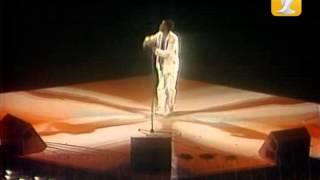 Carl Anderson, Estamos Girando Ahora, Festival de Viña 1985, Competencia Internacional
