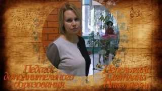 видео Педагогика дополнительного образования. Преподаватель академического и эстрадного вокала