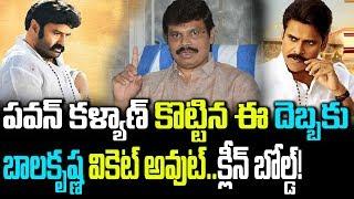 Power Star Balakrishna Political War in 2019 | Celebrity Latest News | Telugu Boxoffice