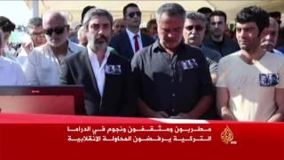 مراد علمدار ومؤلّفة قواعد العشق الأربعون.. مواقف مشاهير تركيا من الانقلاب؟