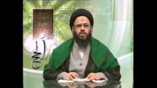 69-اسرار الحج والزيارة-ح08