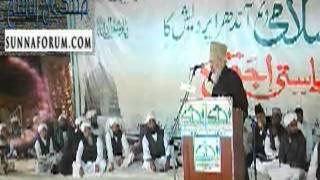 SDI Hyderabad Salana Ijtema 2012 Mufakir-e-Islam Allama Qamruzzama Khan Azmi Sahab