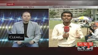 বিসিবি একাদশ ও জিম্বাবুয়ের প্রস্তুতি ম্যাচের সর্বশেষ | BD vs ZIM Cricket Update | Somoy TV