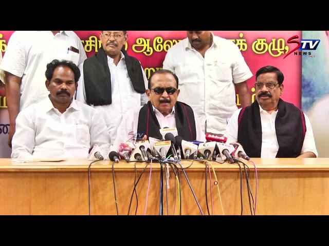 Durai Vaiyapuri New Posting on MDMK    Vaiko Today Press Meet     Tamil News  STV