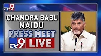 TV9 Telugu Live - YouTube
