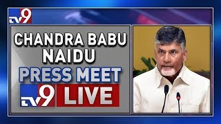 Chandrababu Press Meet LIVE || Guntur - TV9