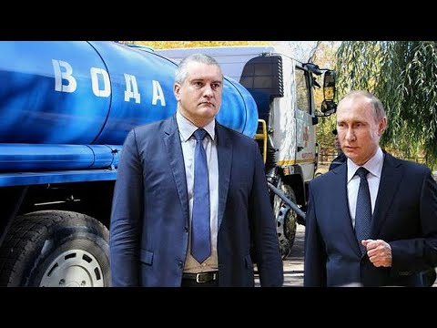 Последние конвульсии. Время России в Крыму истекает.