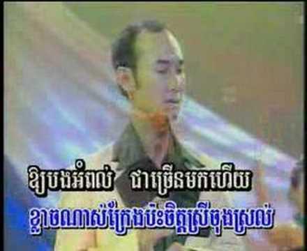 Nop Chamnap - Kanha Dauk Mai