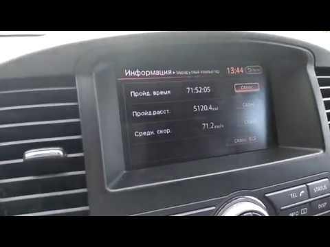 Расход топлива за 6000 км. (Nissan Pathfinder 2.5D 2011 г.)