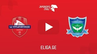 Lok.Tbilisi vs Samtredia full match