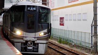 【ミスった】225系100番台 L2編成 近車出場試運転 茨木駅 高速通過