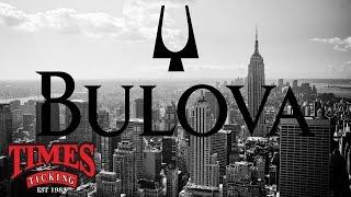 The History Of The Bulova Watch Company
