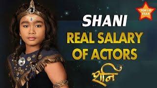 Real salary of Shani Actor