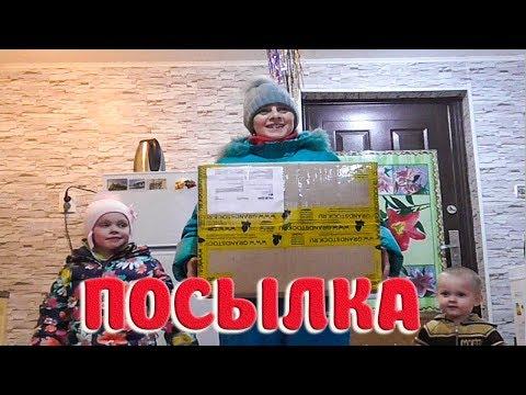 Посылка из магазина Грандсток, трикотаж из Иваново. 133 серия