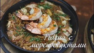 Hey.Bro промо меню ресторана аргентинской кухни. Презентация блюд
